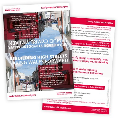 Rebuilding Britain - High Streets
