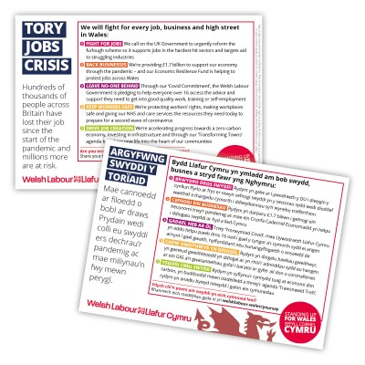 Jobs Campaign Leaflet